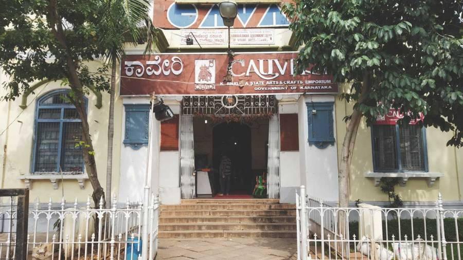 Cauvery Emporium Sayyaji Rao Road, Mysore