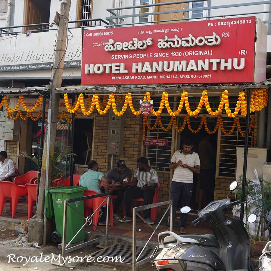 Hanumanthu Hotel, Akbar Road